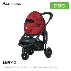 Air Buggy for Dog エアバギーフォードッグ ドーム2 ブレーキモデルセット 【SMサイズ】(エアバギー 犬 ペット用カート 犬用カート ペットキャリー)