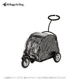 Air Buggy for Dog TWINKLE専用レインカバー エアバギーフォードッグ【トゥインクル専用レインカバー】ドッグカート キャリー ペットバギー ペットカート 折りたたみ式 多頭 犬用品(エアバギー 犬 ペット用カート 犬用カート ペットキャリー)