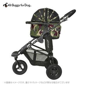 Air Buggy for Dog エアバギーフォードッグ ドーム SET  ブレーキ(S) 〜5kg・小型/小動物 S カモフラージュ (AD1164) (エアバギー 犬 ペット用カート 犬用カート ペットキャリー)