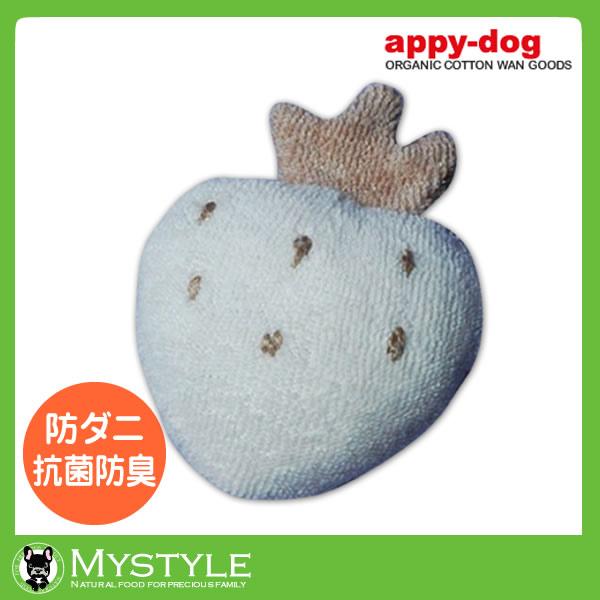 オーガニックコットン ペット用 おもちゃ いちご(犬用 猫用 犬猫用品)