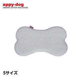超クール・Wラッセル 低反発ウレタン・極楽まくら S アピー APPY DOG 犬用(犬用品 犬 ベッド)(4162)