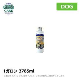 アズミラ オーガニックシャンプー 1ガロン 3785ml 【送料無料】 オーガニック シャンプー(ペットシャンプー)