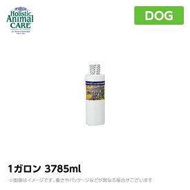 アズミラ オーガニック コンディショナー 【送料無料】 1ガロン 3785ml 全年齢対応