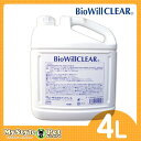 バイオウィルクリア4l BioWillCLEAR 業務用 バイオウィル 4リットル 除菌 消臭 スプレー 【送料無料】(ペット 犬猫用…