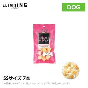 【CLIMBING】クライミング・ナチュラルローハイドガム ボーン【SS】6本ガム 牛皮 犬用 おやつ(国産 ペットフード 犬用ガム ご褒美 犬用品)