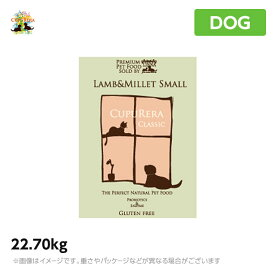 【正規品】【500円オフクーポンが使える】クプレラ ラム&ミレット 22.70kg スモール 小粒 成犬 アダルト 〜 シニア (高齢犬) ドッグフード CUPURERA(ドライフード ペットフード 犬用品)