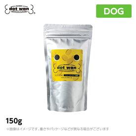 ドットわん 納豆 フリーズドライ 150g 犬 DOG【人気】(犬用品 ドットワン どっとわん どっとワン)