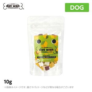 ドットわん フリーズドライ 野菜 10g (かぼちゃ・さつまいも) おかず トッピング おやつ 犬用おやつ 犬 DOG【人気】(犬用品 ドットワン どっとわん どっとワン ドットわん おやつ ご褒美)