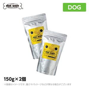 ドットわん 納豆 フリーズドライ 150g×2個セット犬 DOG【人気】(犬用品 ドットワン どっとわん どっとワン)