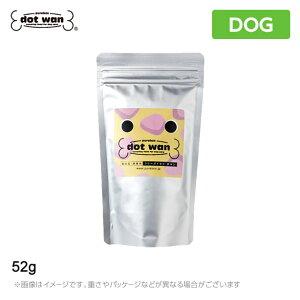 ドットわん チキン フリーズドライ チキン 52g おかず トッピング 犬 DOG(犬用品 ドットワン どっとわん どっとワン)