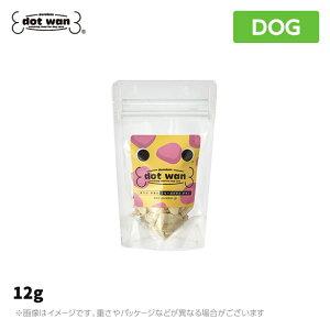 ドットわん フリーズドライ チキン 12g おかず トッピング 犬 DOG【人気】(犬用品 ドットワン どっとわん どっとワン)