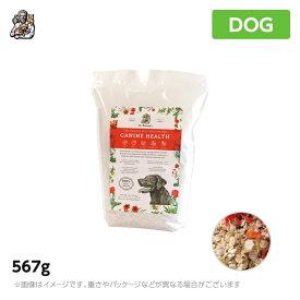 ドクターハーヴィーズ ケーナインヘルス 567g犬の補助的フード(犬の手作り食ベースフード)(犬用品 ペットフード)