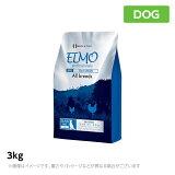 ELMOエルモプロフェッショナーレドッグフードアダルトリッチインチキンオールブリーズ成犬用3kg(プレミアムフード)