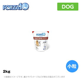 FORZA10 フォルツァ10 WEIGHT CONTROL アクティブ 2kg 小粒 (ウエイトコントロールアクティブ)(食事療法食 療法食 ペットフード 犬用品)