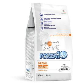 【パッケージリニューアル】フォルツァ10 Forza10 CAT リナールアクティブ(腎臓ケア療法食)454g 猫用 成猫用 シニア猫 ドライフード(キャットフード ペットフード 食事療法食 猫用品 高齢猫)