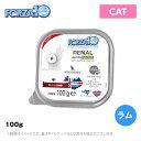 【24個セット・送料無料】フォルツァ10 Forza10 CAT リナール アクティウェット(腎臓ケア) 100g ラム 猫用 成猫用 シニア猫 ウェットフード(キャットフード ウエットフード ペットフード 猫用品 高齢猫)
