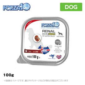 【24個セット・送料無料】フォルツァ10 FORZA 10 リナール アクティウェット(腎臓ケア) 100g ドッグ 犬 フード (犬用品 ペットフード)