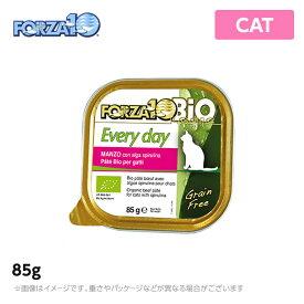 フォルツァ10 bio エブリデイ ビオ キャット ウェット ビーフ<85g>猫用 成猫用 シニア猫 ウェットフード(キャットフード ウエットフード ペットフード 猫用品 高齢猫)FORZA10