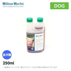 ヒルトンハーブ トランキリティゴールド 250ml ハーブミックス ストレスケア サプリメント(犬用 サプリ ペット用 犬用品)
