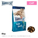 HAPPY CAT ハッピーキャットスプリーム ラージブリード 4kg【送料無料】 大型種 魚不使用 特大粒 キャットフード 猫用(ペットフード 猫用品)