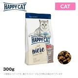 HAPPYCATハッピーキャットスプリームダイエットニーレ(腎臓ケア)300g腎臓ケア療法食グルテンフリーキャットフード猫用