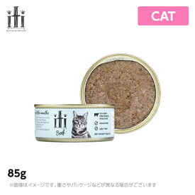 iti イティキャット ビーフ缶 85g (猫 キャットフード )