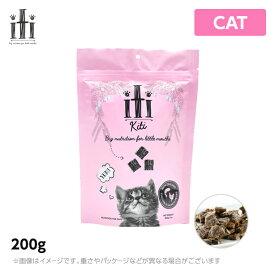 iti イティキャット チキン&サーモン ディナー 200g (猫 キャットフード )