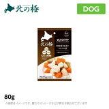 北の極犬の手作りごはん鶏と根菜のコロコロ煮ドッグフードレトルト80g