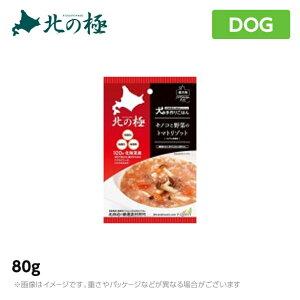 北の極 犬の手作りごはん キノコと野菜のトマトリゾット ドッグフード レトルト トッピング 80g