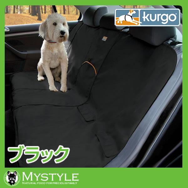 kurgo クルゴ スタンダードシリーズ ベンチシートカバー ブラック【送料無料】カーシート 車用シート ドライブシート 犬用 ペット(犬用品)
