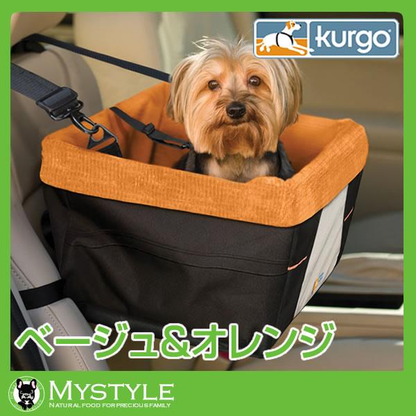 kurgo クルゴ スタンダードシリーズ ブースターシート ブラック【送料無料】カーシート 車用シート ドライブシート 犬用 ペット(犬用品)