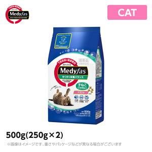 メディファス 【子ねこ 12か月まで チキン味】 500g(250g×2) キャットフード 国産(ドライ ペットフード 猫用品)