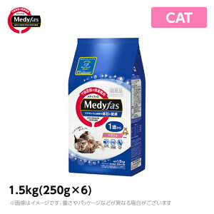 メディファス 【1歳から チキン味】1.5kg(250g×6) キャットフード 国産(ドライ ペットフード 猫用品)