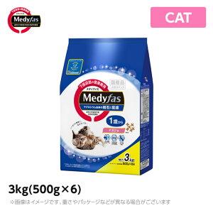 メディファス 【1歳から チキン味】3kg(500g×6) キャットフード 国産(ドライ ペットフード 猫用品)