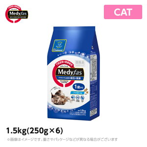 メディファス 【1歳から フィッシュ味】 1.5kg(250g×6) キャットフード 国産(ドライ ペットフード 猫用品)