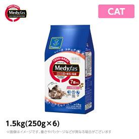 メディファス 【7歳から チキン味】 1.5kg(250g×6) キャットフード 国産(ドライ ペットフード 猫用品)
