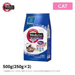 メディファス 【11歳から チキン味】 500g(250g×2) キャットフード 国産(ドライ ペットフード 猫用品)