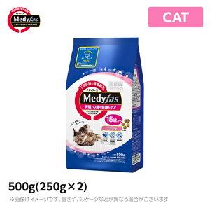 メディファス 【15歳から チキン味】 500g(250g×2) キャットフード 国産(ドライ ペットフード 猫用品)