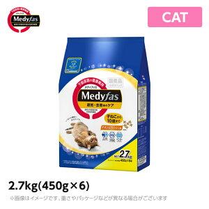 メディファス 【避妊・去勢後のケア 子ねこから10歳まで チキン&フィッシュ味】2.7kg(450g×6) キャットフード 国産(ドライ ペットフード 猫用品)