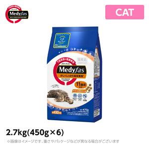 メディファス 【少しでしっかり高栄養食11歳頃から チキン&フィッシュ味】 470g(235g×2) キャットフード 国産(ドライ ペットフード 猫用品)