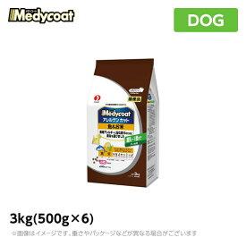 メディコート【アレルゲンカット】魚&お米 離乳〜1歳まで 子いぬ用 3kg(500g×6)ドッグフード 国産(ドライ ペットフード 犬用品)