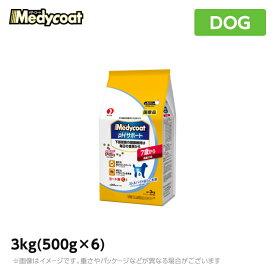 メディコート メディコート<pHサポート>7歳から 高齢犬用 3kg(500g×6) ドッグフード 国産(ドライ ペットフード 犬用品)