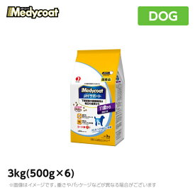 メディコート メディコート<pHサポート>11歳から 老犬用 3kg(500g×6) ドッグフード 国産(ドライ ペットフード 犬用品)
