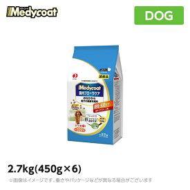 メディコート メディコート<腸内フローラケア>避妊・去勢ケア 3kg(500g×6) ドッグフード 国産(ドライ ペットフード 犬用品)