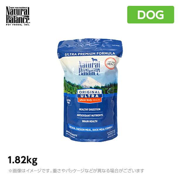 ナチュラルバランス ウルトラ ホールボディヘルス スモールバイツ 1.82kg 犬 小粒(ドッグフード ドライフード ペットフード 犬用品)