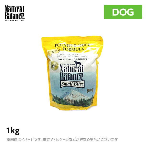 ナチュラルバランス ポテト&ダック スモールバイツ 1kg(ドッグフード ペットフード 犬用品)
