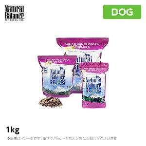 ナチュラルバランス スウィートポテト&ベニソン 1kg 犬(ドライフード 鹿肉 ドッグフード ペットフード 犬用品)