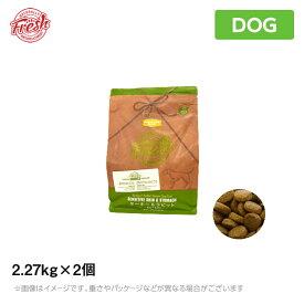 ナチュラリー フレッシュ ターキー&ラビット 2.27kg×2個 フレッシュドライフード 犬 ドッグフード(ペットフード 犬用品)