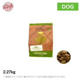 ナチュラリー フレッシュ ターキー&ラビット 2.27kg フレッシュドライフード 犬 ドッグフード(ペットフード 犬用品)