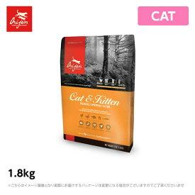 【期間限定15%OFF】オリジン【キャット&キティ】1.8kg キャットフード(ドライ ペットフード 猫用品)
